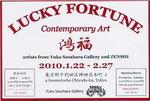 LUCKY FORTUNE100122.jpg
