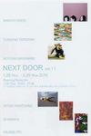 NEXT DOOR 100128.jpg