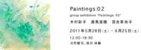 Paintings110521.jpg