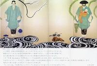 山本太郎110212.jpg